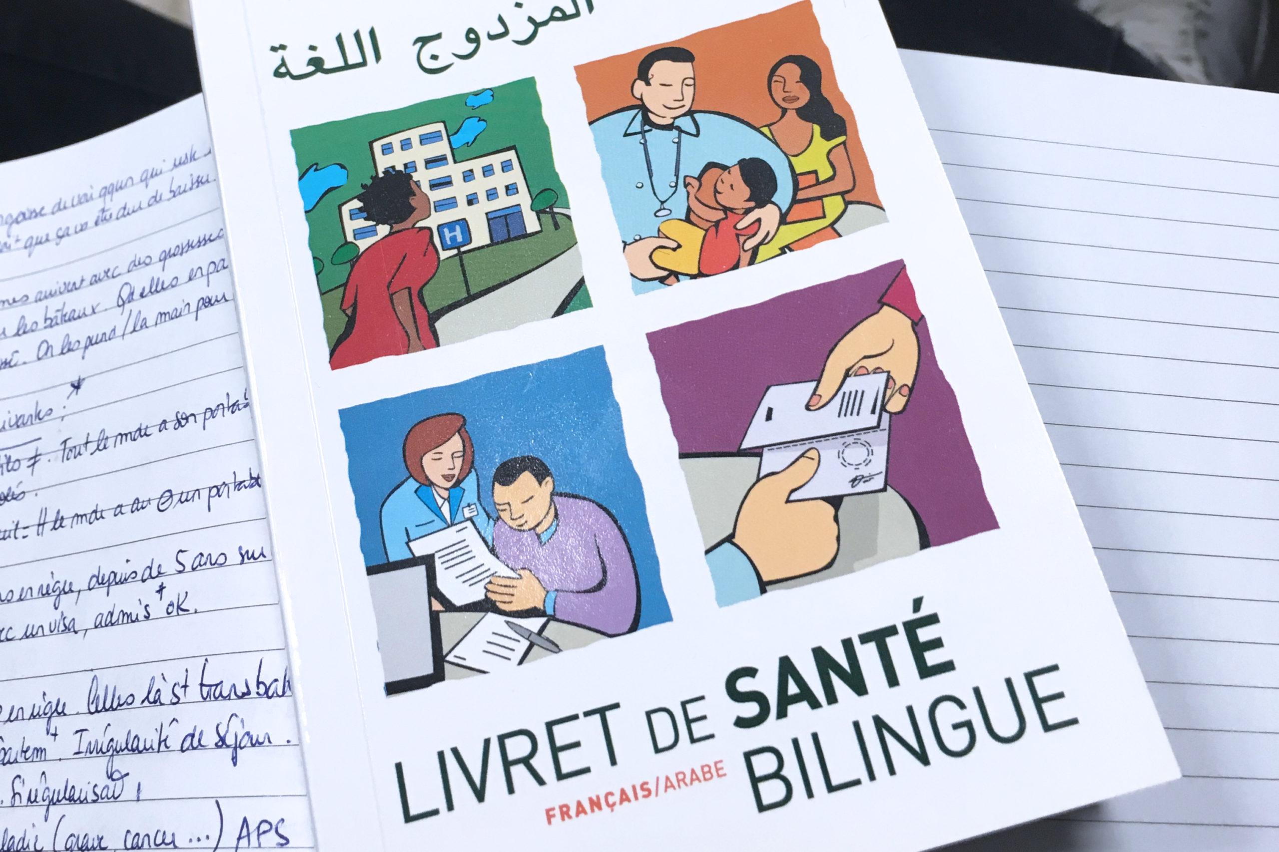 Livret de santé bilingue - Français / Arabe